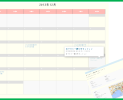 the events calendar WP plugin